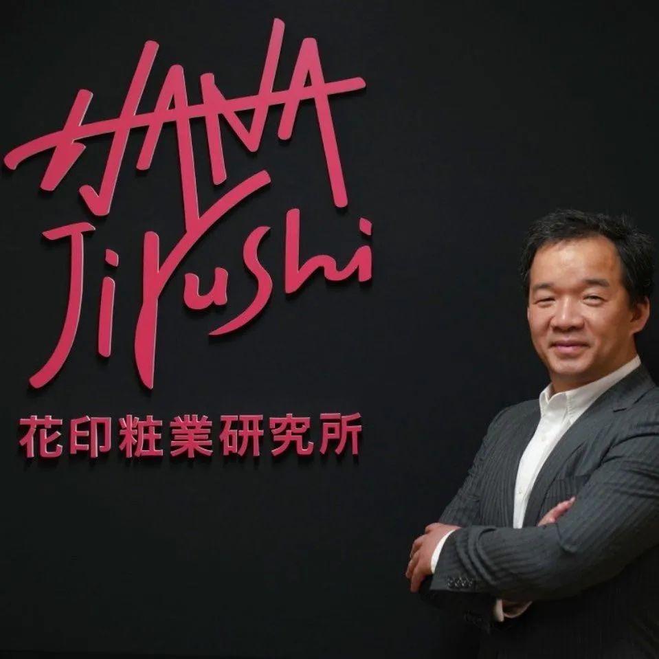 日本浙江总商会会员风采---王奥廷